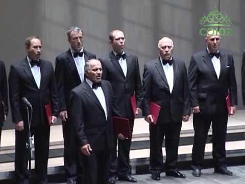 Государственная хоровая капелла Абхазии