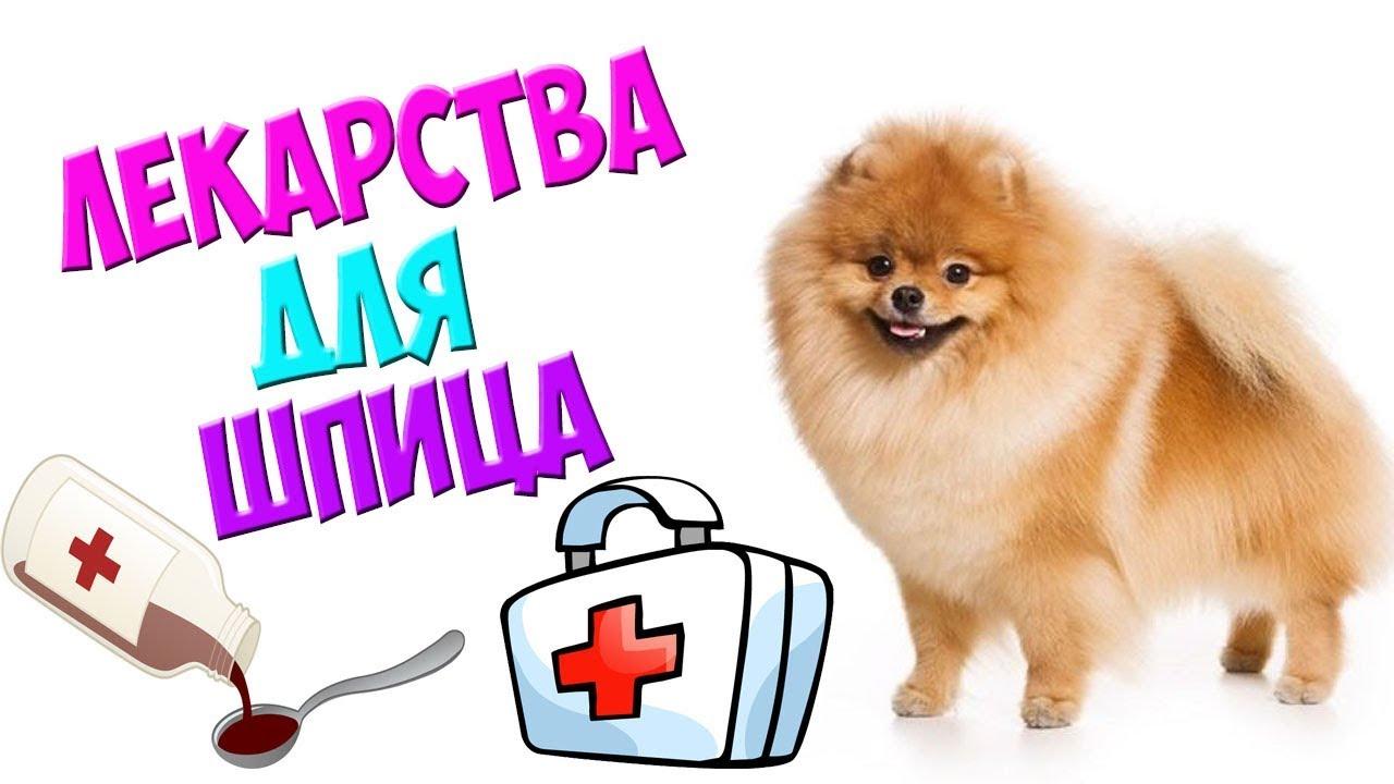 Мазь Против Грибка Ногтя На Ногах - YouTube