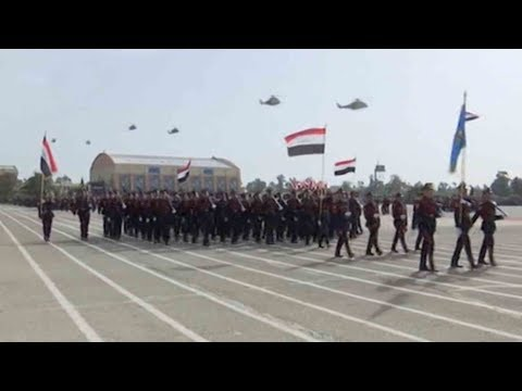 Iraq celebrates the 97th Armed Forces Day in Baghdad