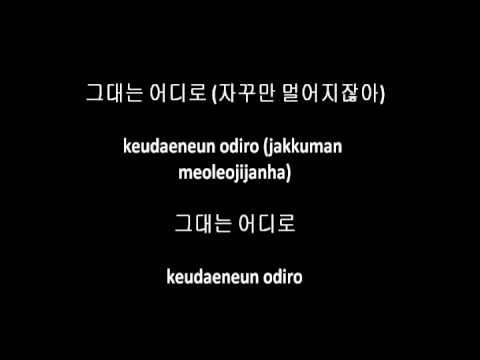 FT Island- After Love Karaoke-Instrumental with Lyrics
