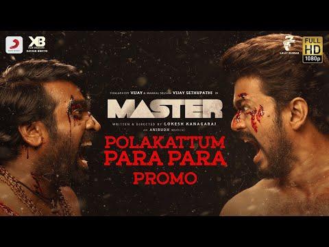 Master - Polakattum Para Para Song Promo | Thalapathy Vijay | Vijay Sethupathi | Anirudh | Lokesh