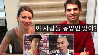 손흥민,차두리선수 독일어 반응  -  해외 인터뷰 영상