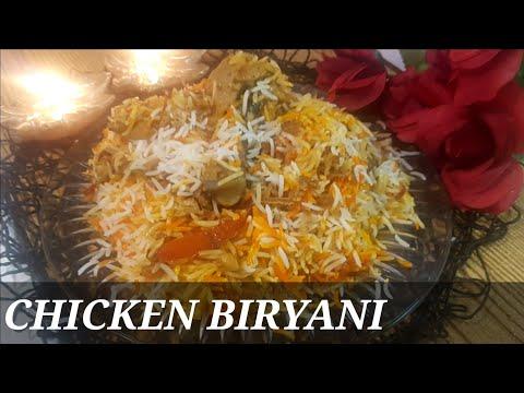 Chicken Biryani | Simple Chicken Biryani Restaurant style Easy and Quick Recipe By Uroosa's Kitchen