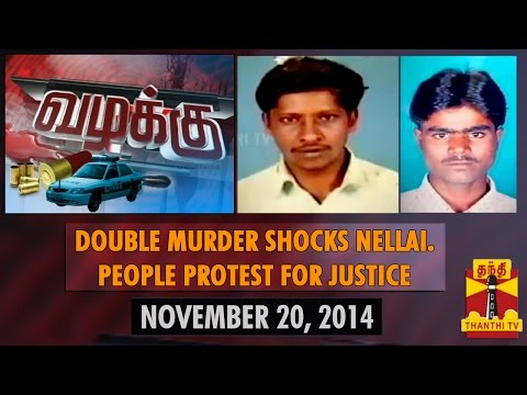 Vazhakku - Double Murder shocks Nellai (20/11/14) - Thanthi TV
