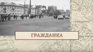 История Гражданского проспекта в Санкт-Петербурге