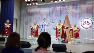 Ненецкий танец