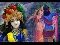 Krishna Mahamantra | Very Beautiful Krishna Dhun | Best Krishna Dhun