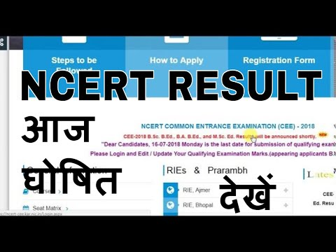 NCERT CEE 2018 Result today How to  Check NCERT CEE RESULT 2018 B.SC B.ED B.A ED,M.SC 2018