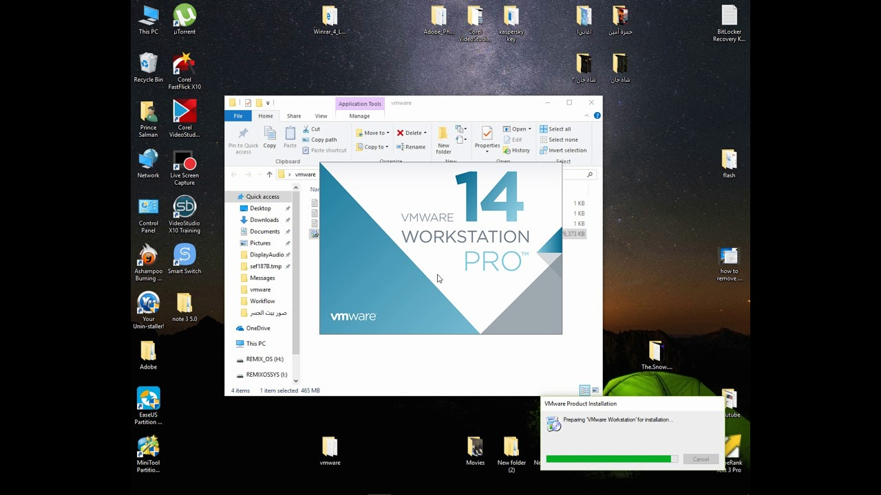 VMware Workstation 15.0.1 key Archives