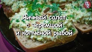 очень простой и вкусный салат. рецепт