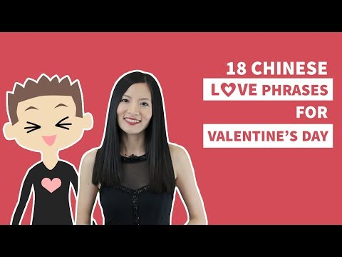 18 Ways to Say I Love You in Chinese | Chinese Love Phrases - ChineseFor.Us Valentine's Day Special