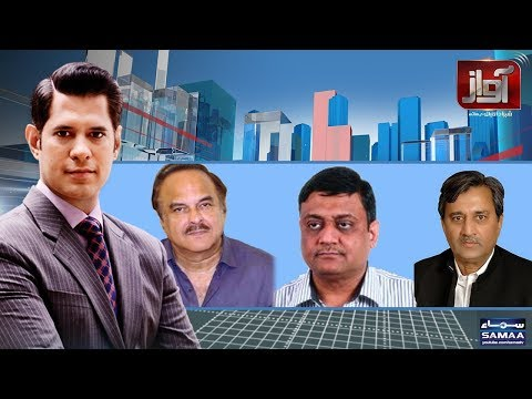 Awaz | SAMAA TV | 12 March 2018