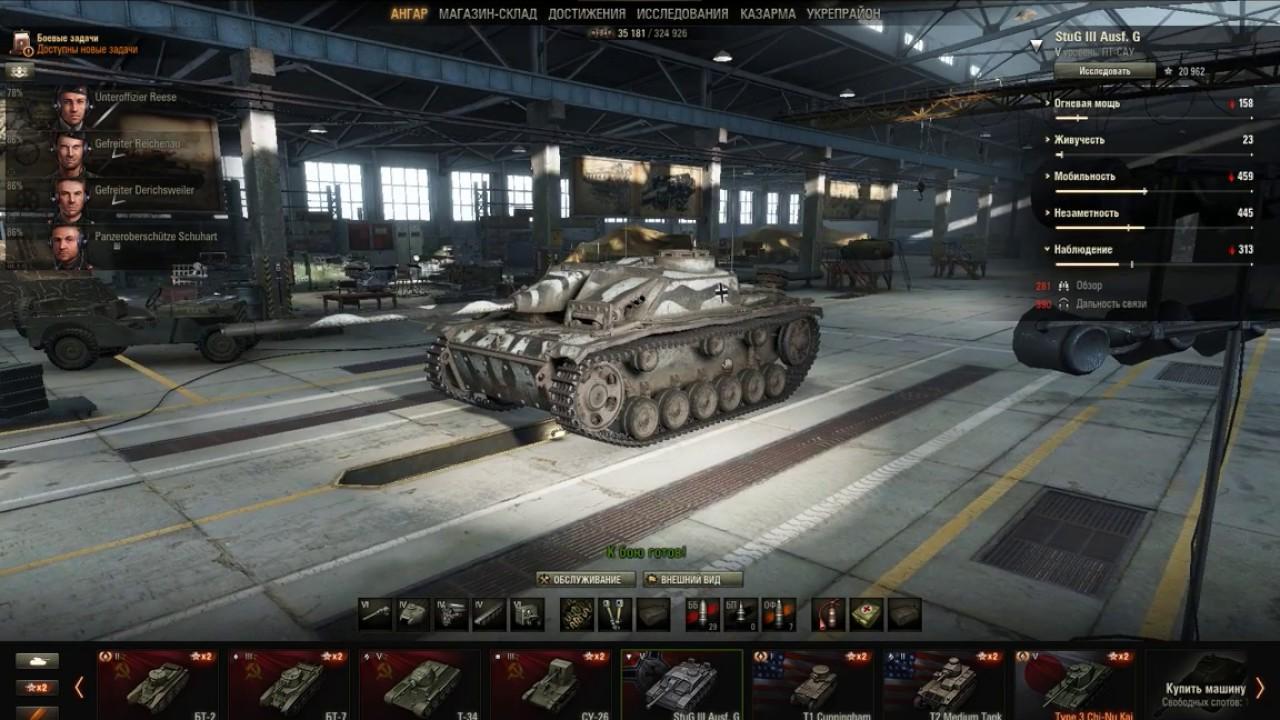 Скачать мод на игру world of tanks