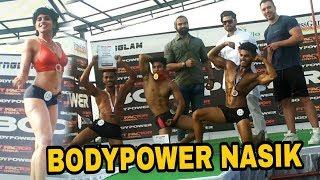 Bodypower Nashik