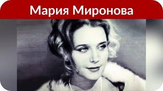 Мария Миронова публично поздравила сына с дебютом в большом кино