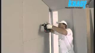 видео Отделка стен гвл
