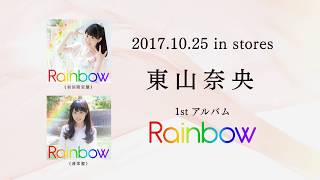 2017.10.25 in stores 1st アルバム「Rainbow」収録曲より新曲4曲を公...