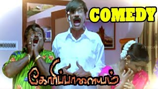 Goripalayam | Goripalayam movie scenes | Mayilsamy reveals his sad past | Rajkapoor gets insulted