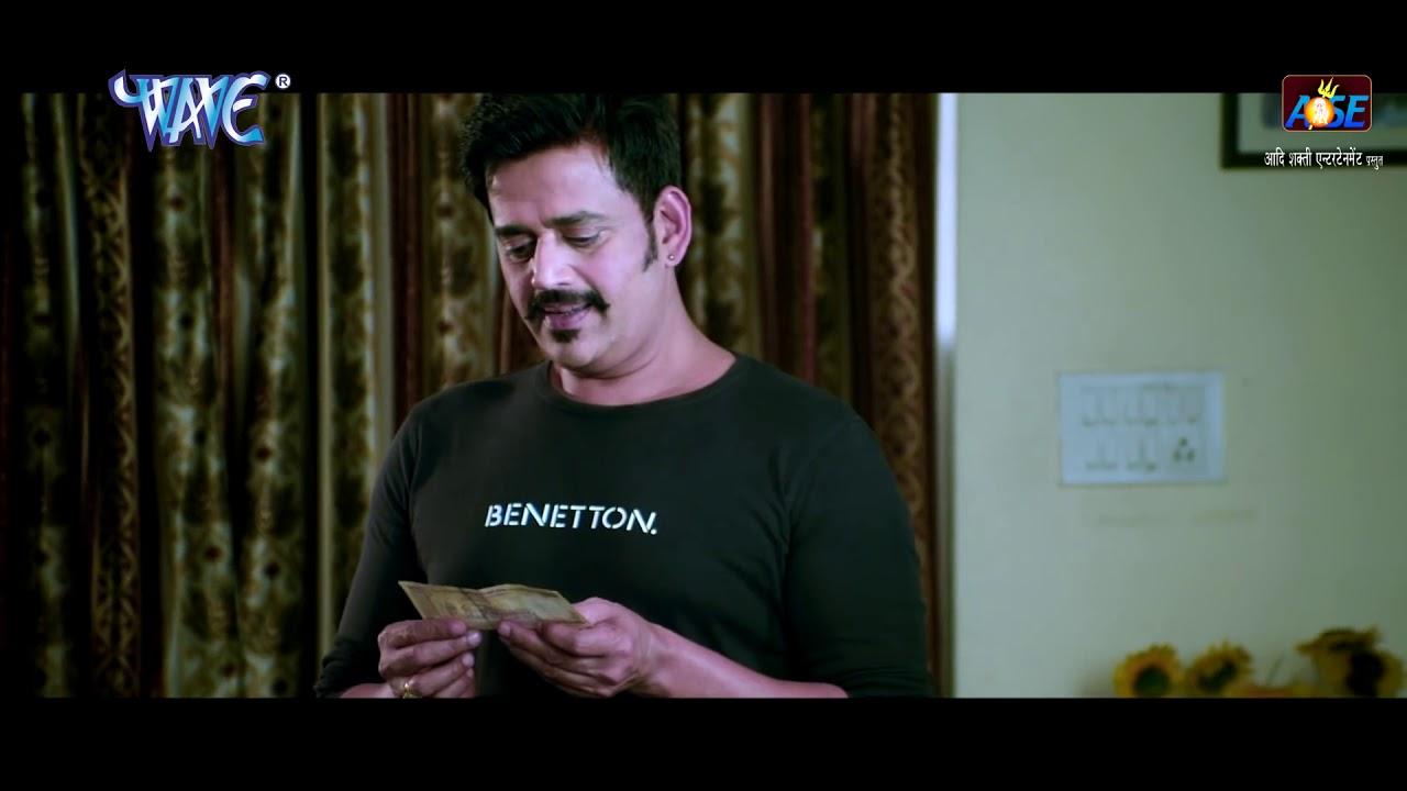 रवि किशन का राज़ किसी को मालूम चल गया और वो उसे ब्लैक मेल कर रहा है - जोड़ी नं १ - Bhojpuri Film Clip