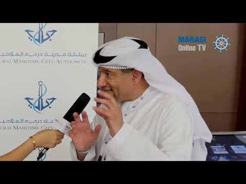 Al Jourani: DMCA faciliates international maritime investment in the UAE