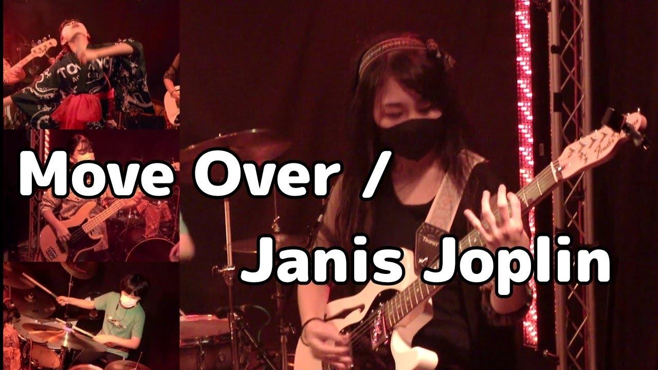 【カノン】Janis Joplin『Move Over』(GRJ2021コラボ)