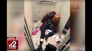 Предсмертные хрипы и крики о помощи: запись убийства женщины в лифте. Жесть!