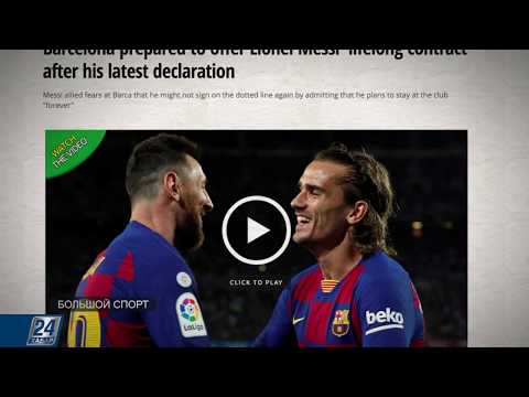 «Барселона» готова предложить Лионелю Месси пожизненный контракт  | Большой спорт