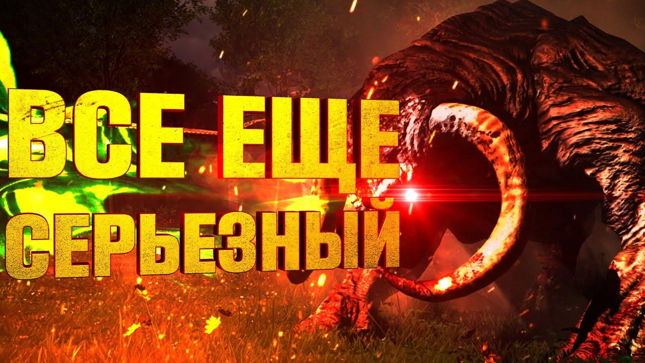 Serious Sam 4 ОБЗОР - информация прежде чем купить