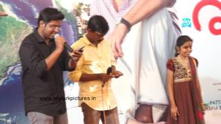 Utopiyayile Rajavu Movie Song live performance at Audio Launch
