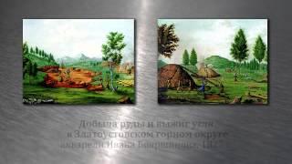 видео Metall - портал о черной металлургии России
