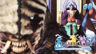 【FF10】FINAL FANTASY X HD Remasterに挑戦8