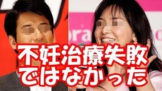 不妊治療失敗ではなかった 日本に限った話ではないが、この社会において...