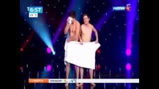 Танец голышом с полотенцем