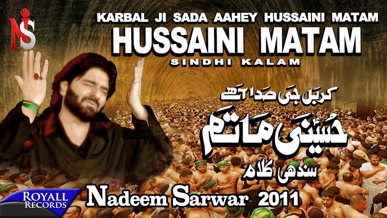 Nadeem Sarwar | Hussaini Matam | 2011