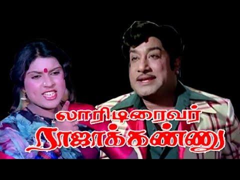 Lorry Driver Rajakannu | Sivaji,Sripriya,Surulirajan | Tamil Superhit Movie HD
