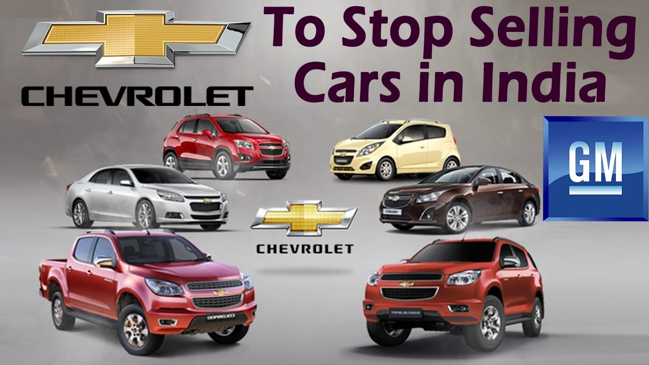 gm chevrolet to stop selling cars in india by 31st dec17 chevrolet cars