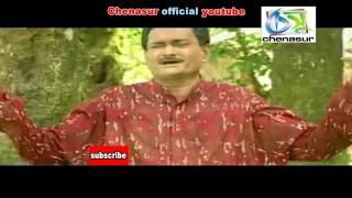 amar bondhur ghare।singer   ashraf udas।lyric&tune   hasan motiur rahman।chenasur official youtube