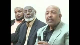 Press Release of The Representatives of Ethiopian Muslims 17- Member of The Council (Part I)