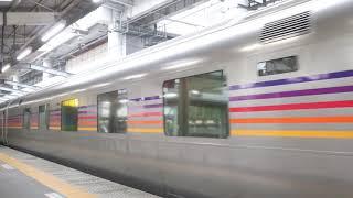 寝台特急カシオペア返却回送で日暮里駅通過シーン(2019.5.6)