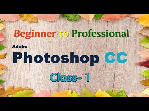 Photoshop Tutorial for Beginner to Professional ? Reset Phototoshop ? Layer ? Class 1 thumbnail