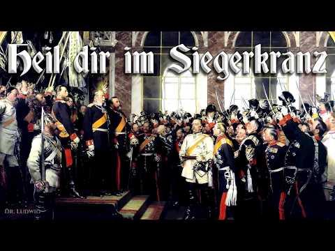Heil dir im Siegerkranz ✠ [German imperial anthem][+ english translation]