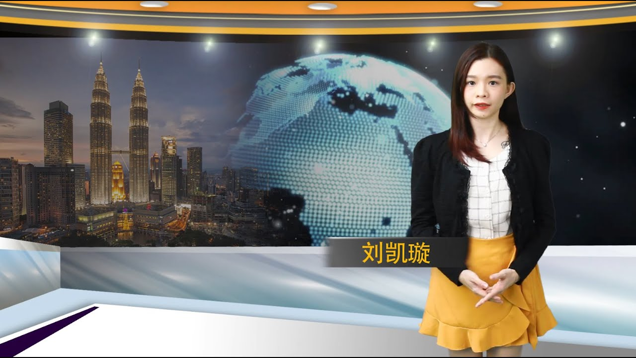 【新闻抢鲜报】2020-07-04