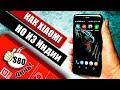 МАКСИМУМ смартфона за МИНИМУМ денег - Billion Capture Plus на обзоре