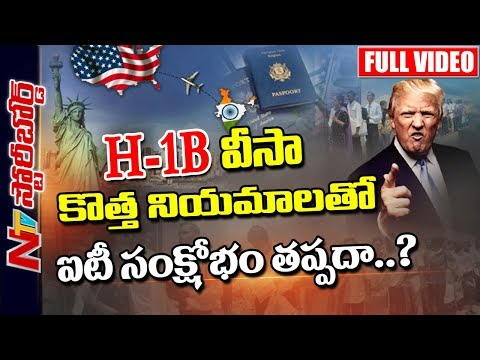 Donald Trump's Decision on H-1B VISA to create Another IT Recession in India? || Story Board || NTV