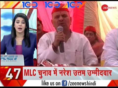 Headlines: Nitish Kumar, Sushil Modi file nomination papers for Bihar MLC  Elections