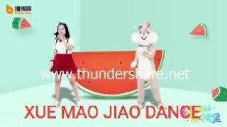 Gambar cover Xue Mao Jiao Dance - Kinder / Nursery Series