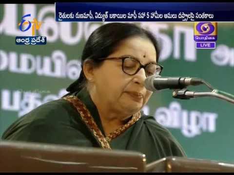 Tamil Nadu CM Jaya Swings Into Action, Orders Free Power, Loan Waiver