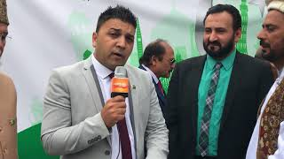 Pakistan Independence Day Manchester 2018 K2 Tv Part 6