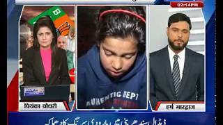 Latest Breaking News Related To politics  18th January