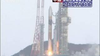 情報収集衛星搭載H2Aロケット、種子島から打ち上げ(09/11/28) thumbnail